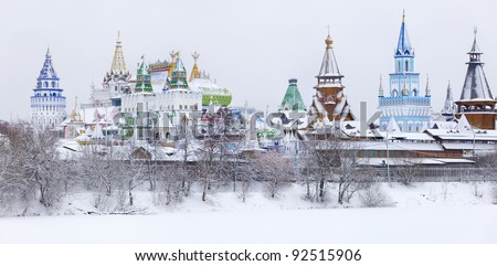 Winter view of the Kremlin in Izmailovo district of Moscow, Russia - stock photo