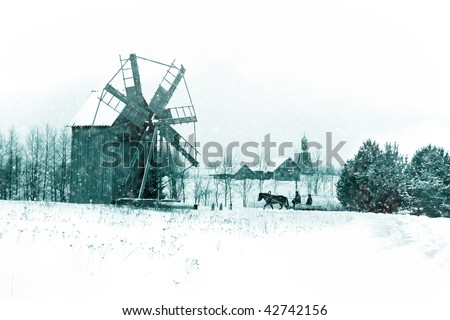 winter village landscape with windmill post card
