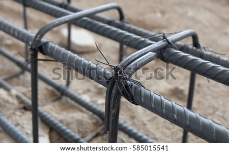Wirerebar Tie Wire Stock Photo 585015541 - Shutterstock