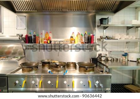 Wok Equipment Asian Kitchen Stock Photo (Royalty Free) 90636442 ...