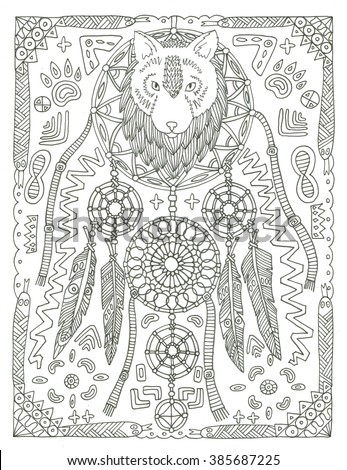 wolf dream catcher coloring page - Dream Catcher Coloring Pages