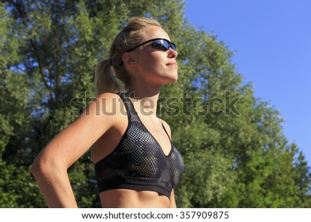 Woman basks - stock photo