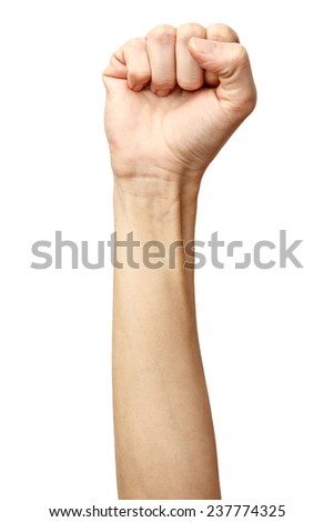Woman hand on Isolated white background. Alpha. Fist. - stock photo