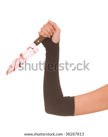 woman killing victim with the knife - stock photo