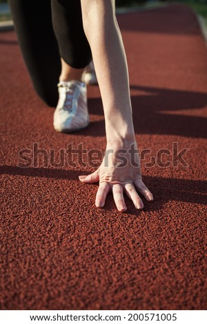 Woman Ready To Run On Jogging Track