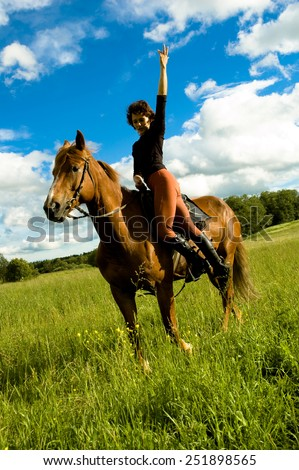Woman ride on the horse in nature