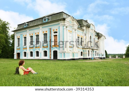 "Woman tourist near Griboedov mansion ""Hmelita"" - stock photo"