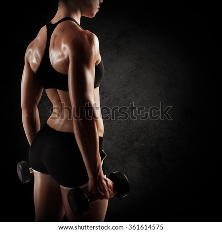 Woman trained - stock photo
