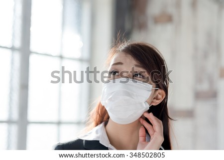Asian Boy Wearing Mouth Mask Against Stock Photo 390423625