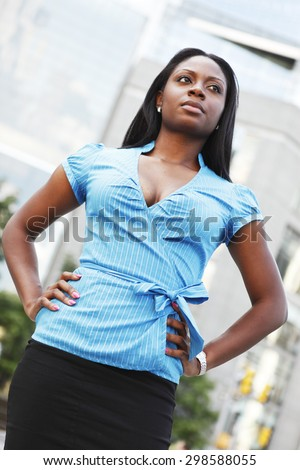 Woman with a look of confidence. - stock photo