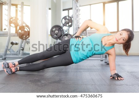 Women are exercising