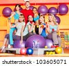 Women group in aerobics class. - stock photo