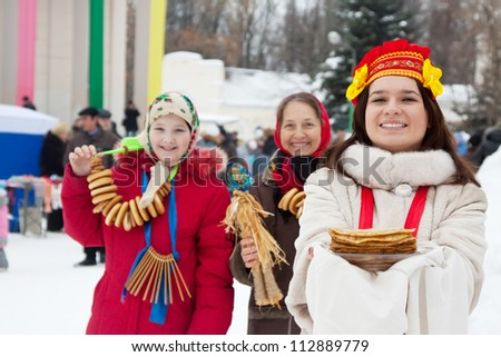 Women plays during Shrovetide at Russia