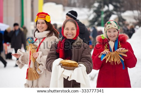 Women plays during Shrovetide at Russia - stock photo