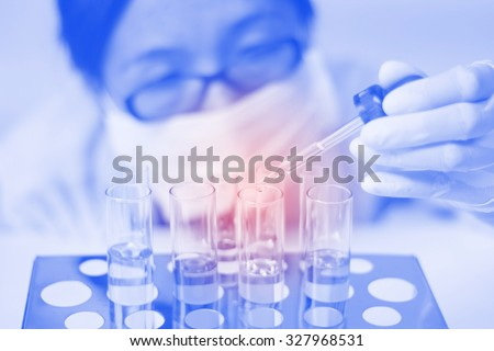 Women were tested in the lab. - stock photo