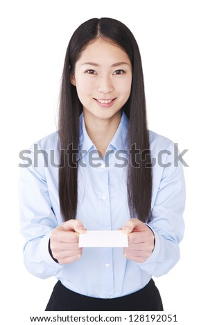 Women who present a business card - stock photo