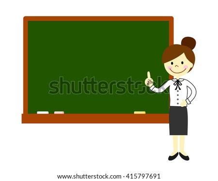 Women will be described.Blackboard - stock photo
