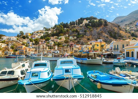 wonderful Greece. Symi island Dodecanese Traditional Greek fishing boats