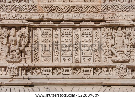 Wonderful stone carving pattern on the border in the Hutheesing Jain Temple premises located in Ahmedabad, India