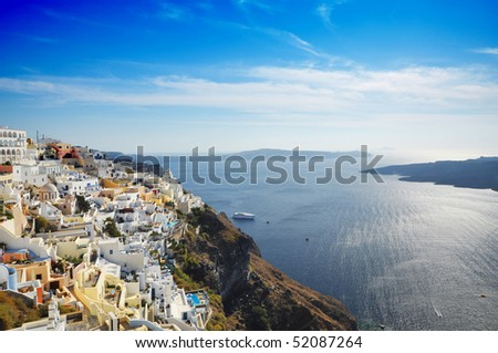 Wonderful town Fira on Santorini, Greece - stock photo