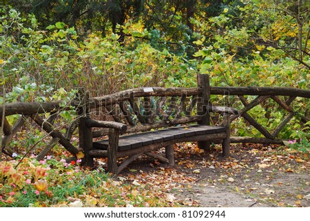 Wood bench in Central Park, New York City - stock photo
