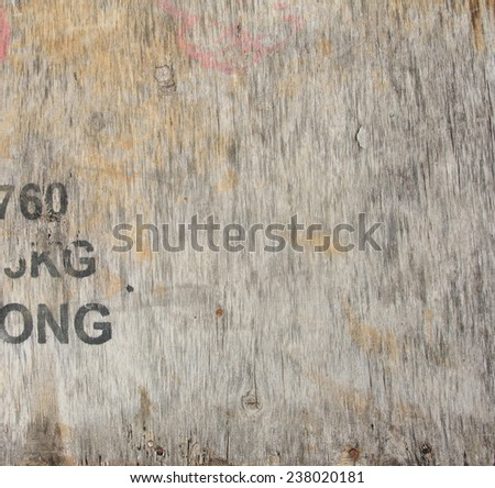 wood box panel texture  - stock photo