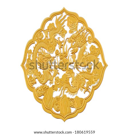 Wood carved gold-painted dragon, Isolated on white background with clipping paths.
