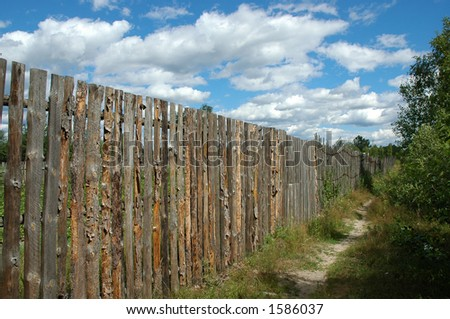 Wood fence and path