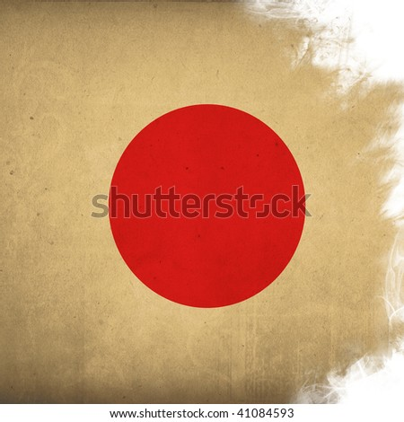 wood flag of japan - stock photo