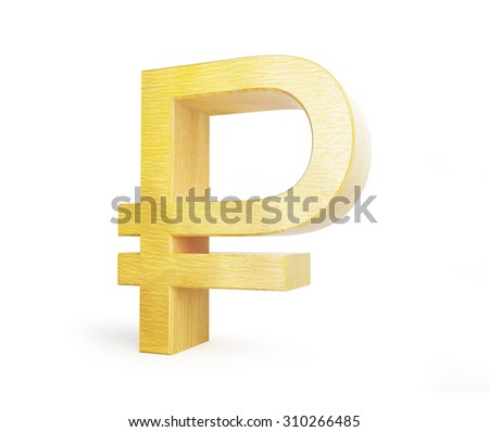 wood ruble. 3d Illustration on a white background - stock photo