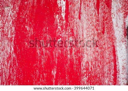 Wood texture background:Close up,select focus with shallow depth of field:ideal use for background.
