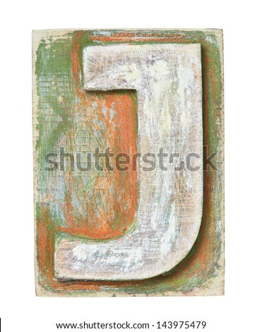 Wooden alphabet block, letter J - stock photo