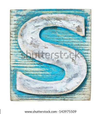 Wooden alphabet block, letter S - stock photo