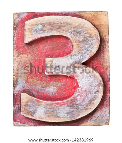 Wooden alphabet block, number 3 - stock photo