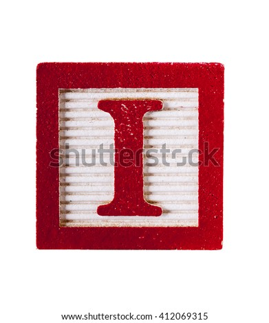 Wooden alphabet block with letter I isolated on white - stock photo