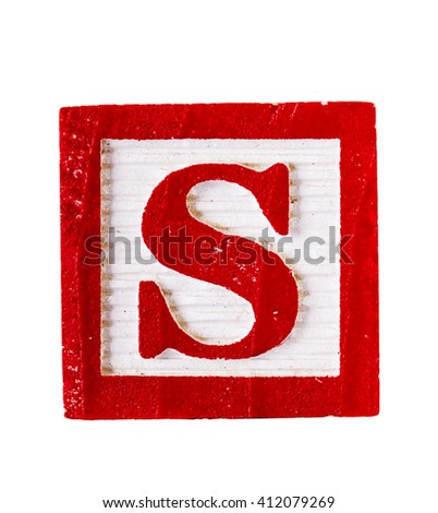 Wooden alphabet block with letter S isolated on white