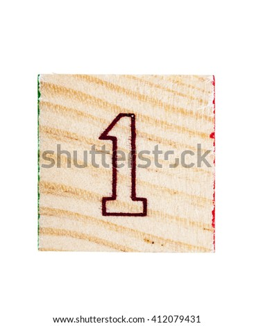Wooden alphabet block with number 1 isolated on white - stock photo