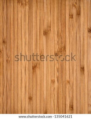 Wooden background with vertical lines - stock photo