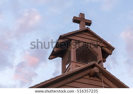 Wooden Bell Tower with Cross