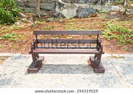wooden bench in park,Bench Chair In the garden - stock photo