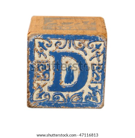 "Wooden block ""D"" - stock photo"