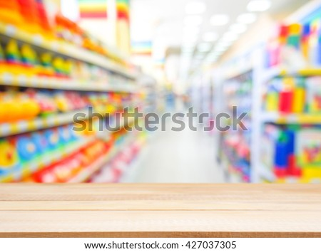 toy store stock images, royalty free images & vectors