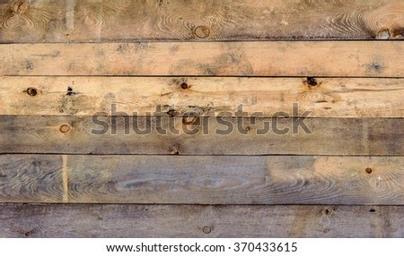 Wooden boards texture - stock photo