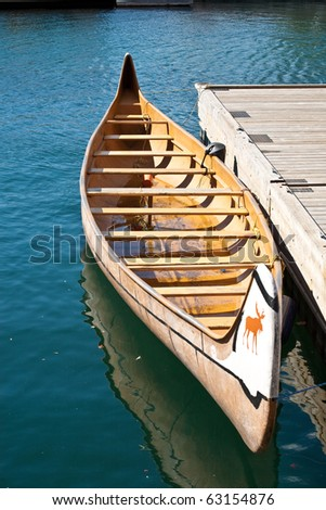 Wooden canoe - stock photo
