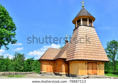 Wooden Catholic church in Wola Michowa, Bieszczady, Poland