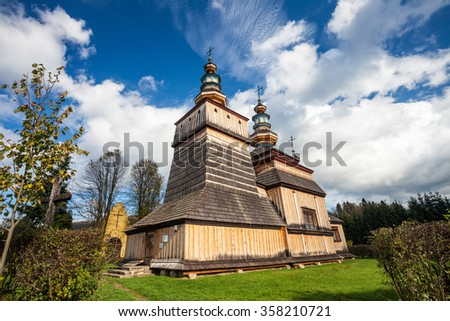 Wooden church in Krempna, Beskid Niski, Poland