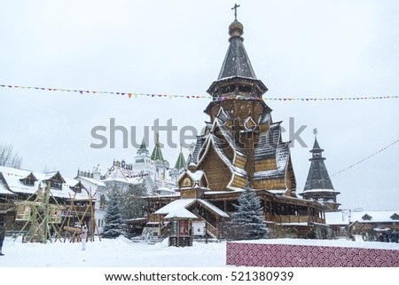 "Wooden church inside the iconic complex ""Kremlin in Izmailovo"" aka Izmailovskiy Kremlin  in winter snow, a cultural center in Moscow, Russia"
