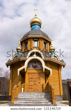 Wooden church of Saint Alexander Nevsky,Kislovodsk ,Northern Caucasus,Russia. - stock photo