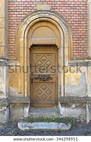 Wooden Door With Arch at Synagogue in Timisoara Romania