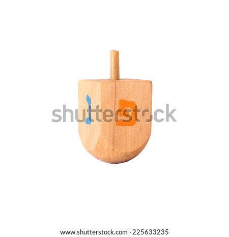 wooden dreidel (spinning top) for hanukkah jewish holiday isolated on white - stock photo